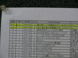 SANY0894.JPG